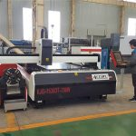 aluminium sheet metal laser cutting machine for photoelectric conversion