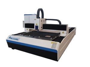 fiber laser cutting machine for sheet metal 700-3000w