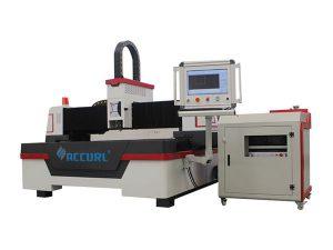 enclosure design metal ondustrial laser machine , laser cutting machine for aluminium