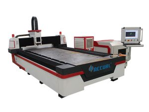 fiber optical path industrial laser cutting machine compact with automatic nesting system