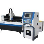 automatic sheet metal laser cutting machine , industrial laser cutter for metal