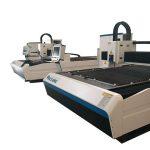 industrial material metal laser cutting machine / steel cutting equipment